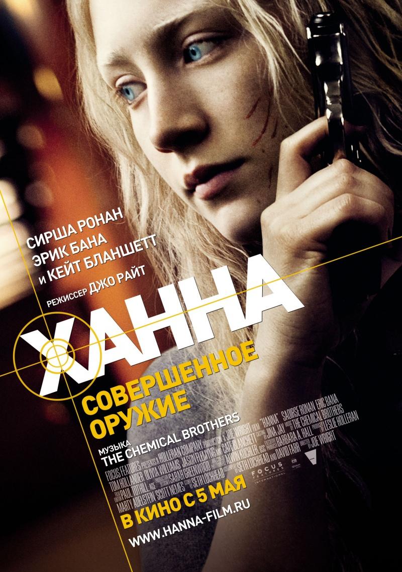 Фильмы-новинки 2011 скачать