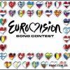 Евровидение — 2011