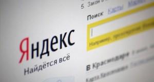Как выйти из под фильтра АГС Яндекса. Мой опыт.