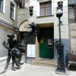 Музей-квартира Михаила Булгакова